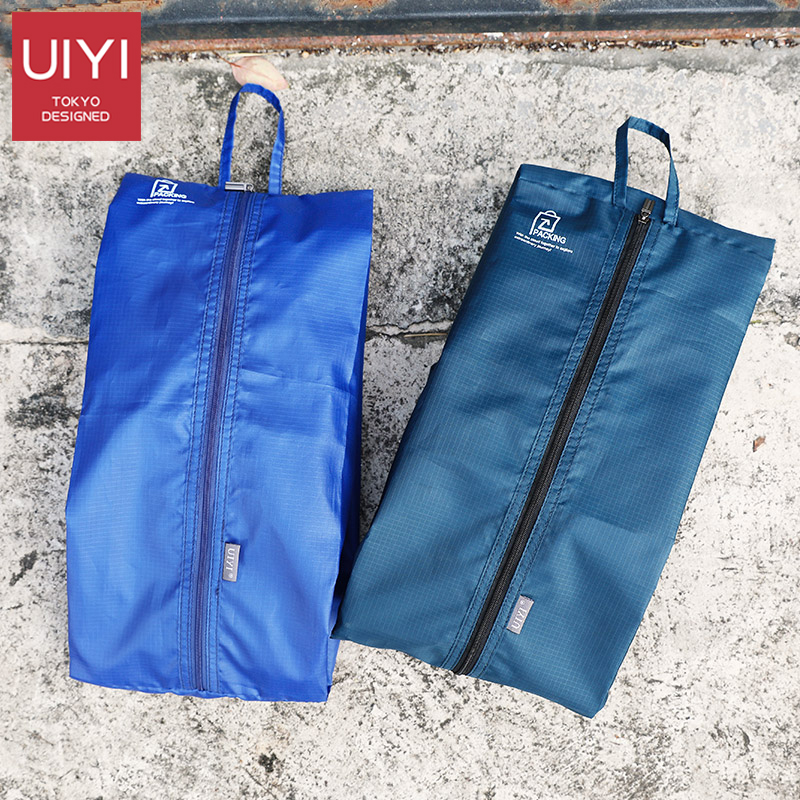 UIYI Waterproof Polyester Portable Storage Shoes Bag Travel Home Dust Cover Bag Useful Travel Accessories Dark Shoe Bag