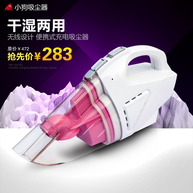 Charge wireless vacuum cleaner household car wet and dry dual-use hand-held mini d-702