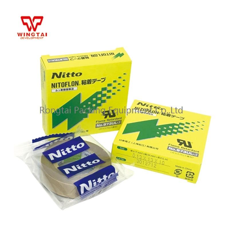 Nitto Denko клейкой ленты 973UL-S T0.13mm* W13mm* L10m