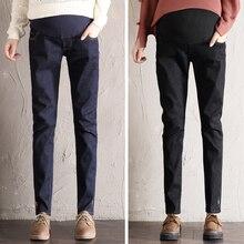 Yuanjiaxin, модные корейские джинсы для кормящих мам, штаны для беременных, Одежда для беременных женщин, джинсовые брюки-карандаш