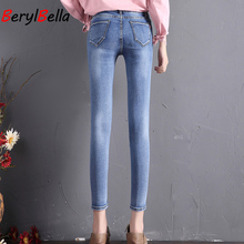 2018 New Skinny Jeans Blue Bleach Wash Distressed Rock Denim Jeans Women Casual High Waist Button Fly Ripped Pants BerylBella