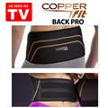 DHL or Federal Courier 2016  HOT ! Copper Fit Back Pro Lower Spine Pain Relief Belt Lumbar + ( Retail Box) 100 pieces / lot