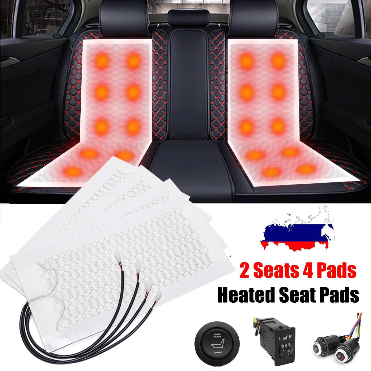 Universal 12V 2 Seats 4 Pads Carbon Fiber Heated Seat Heater Heating 12 V Pads 2 5 6 Level Switch Winter Warmer Seat Covers