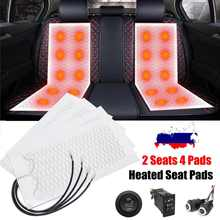 Universal 12V 2 Seats 4 Pads Carbon Fiber Heated Seat Heater heating 12 V Pads 2 5 6 Level Switch Winter Warmer Seat Covers(China)