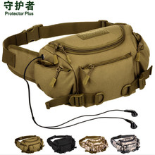 Tactical Waist Bag Protector Plus Y121 Camouflage Nylon Sports Military Outdoor Hiking Running