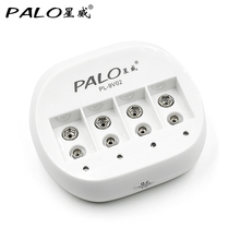 PALO Charger Smart C822 4 Slots Rechargeable 9V Battery Charger For 6F22 9V Lithium Battery EU/US Plug Cargador