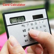 100 шт. тонкий солнечный калькулятор карманный хорошего кредитной карты Рынок новости мелкий опт компактный светодиодный Экран материал 8 бит
