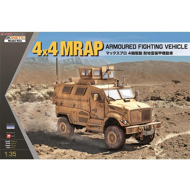 1/35 U.S. 4x4 MRAP Full Terrain Combat Armored Vehicle Unassemble Model K61011 inov 8 сумка all terrain kitbag black