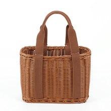 Rattan shopping basket, grocery flower picnic, pet, fruit handbag, home storage