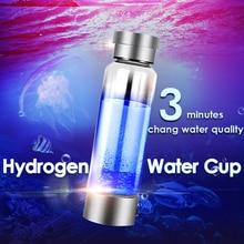 Portable 350ML USB Electrolysis Hydrogen Generator Ionizer For Pure H2 Rich Hydrogen Water Bottle hydrogen water generator 350ml 150w portable ionized water generator glass bottle water purification for body healthy