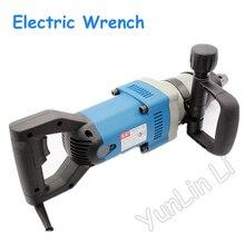 цена на Electric Impact Wrench 220V 1050W Impact Wrench for M24-M30 Large Torque Electric Impact Wrench P1B-FF-30 1200rpm