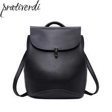 Мода 2017 г. Кожа PU рюкзак женские сумки в красивый стиль рюкзаки для девочек школьные сумки молния плечо женская Back Pack