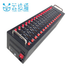 Factory 900 1800MHz Cinterion Moulde TC35i 16 Channels GSM Modem Pool USB Interface free sms software