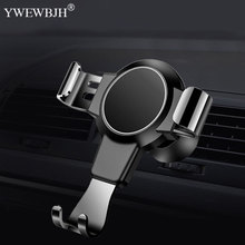 YWEWBJH Universal Car Phone Holder Gravity Air Vent Mount Clip Cell Stand  For iPhone X 8 Samsung 9