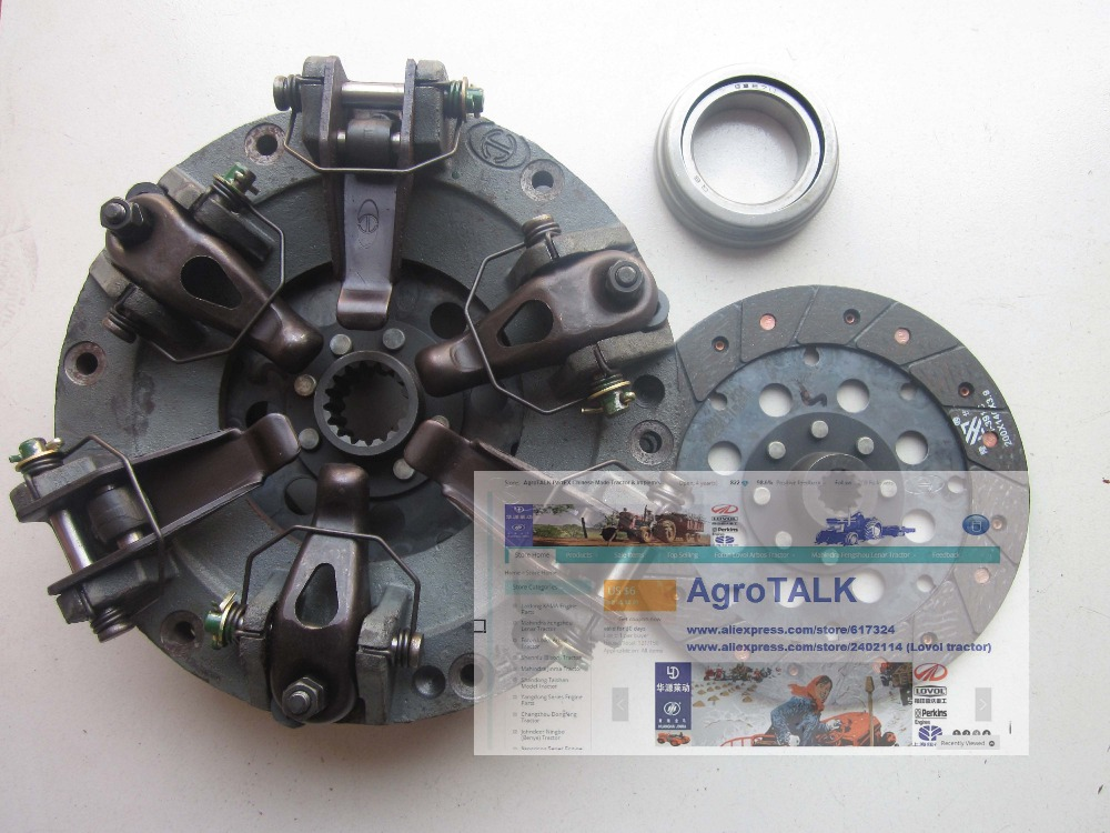FT250.21B.011, Foton TE250 FT254 tractor, the 8 inches dual stage clutch with PTO disc and release bearing exedy brg842 clutch release bearing