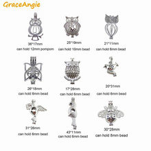 GraceAngie 9pcs Shiny Silver Color Cute Owl Dove Openable Pendant Pearl Bead Cage Locket for DIY Essential Oil Diffuser Jewelry(China)