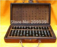 huij 006563 Previous calculator rosewood abacus dragon phoenix box (A0321)
