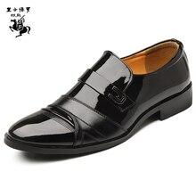 Mens Smart Office Wedding Shoes Clssic black Men's Dress loafer shoes Work Casual Formal Party Size Designer footwear HSBR822