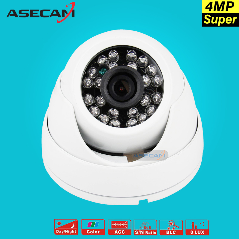 Asecam Home Super 4MP HD Security Camera CCTV White Mini Dome AHD Surveillance System IR Night Vision Free shipping zea afs011 600tvl hd cctv surveillance camera w 36 ir led white pal
