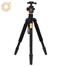 QZSD Q999 Professional Photographic Portable Magnesium Aluminium Alloy Tripod Kit Monopod Stand Ball head For DSLR Camera professional q 668 pro slr camera aluminum alloy traveling tripod monopod with qzsd 02 changeable portable ball head 20%