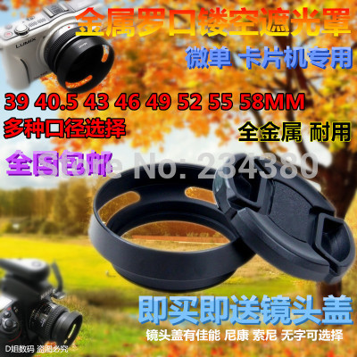2in1 1set 49 mm metal tilted vented Lens Hood Shade Lens cap for SONY RX1 RX1R