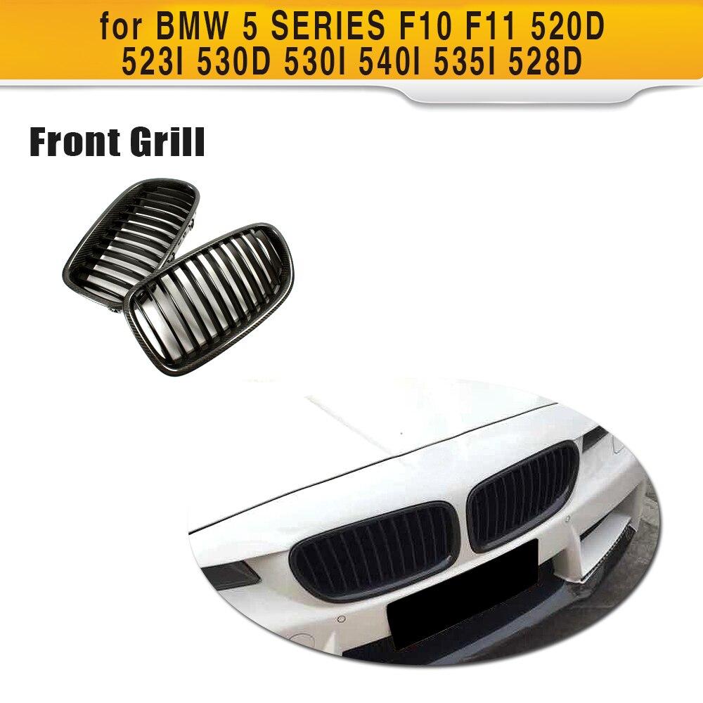 Carbon Fiber Front kidney Bumper Center Mesh Racing Grills for BMW 5 Series F10 F11 M5 520d 523i 530d 530i 540i 535i 528d 10 16