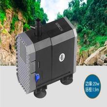 цена на Aquarium fish tank filter pump power 20W Voltage 220V / 240V / 50Hz 1.5m lift flow 900L / H