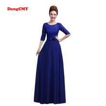 DongCMY WT0328 New 2017 long formal design elegant longo vestidos Blue color medium sleeve evening dress