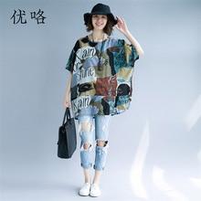2019 verano moda algodón Lino camiseta mujer de talla grande Vintage Arte Abstracto impreso Camisetas Mujer Casual suelta camiseta