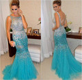 The Latest Shinny Sexy Prom Dresses O-Neck Soft Tulle Mermaid Prom Evening Dress Beading Backless Sweep-Train Long Prom Dress