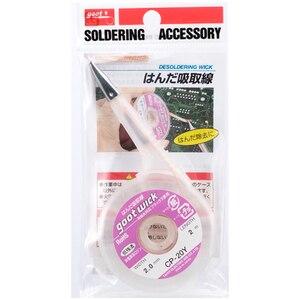 Image 5 - 1 adet 2 M Japonya GOOT kurşunsuz RoHS MSDS Desoldering Wicks Dağıtıcı Paketi Paslanmaz Çelik Ağız hassasiyetli Pcbler RMA Güvenli