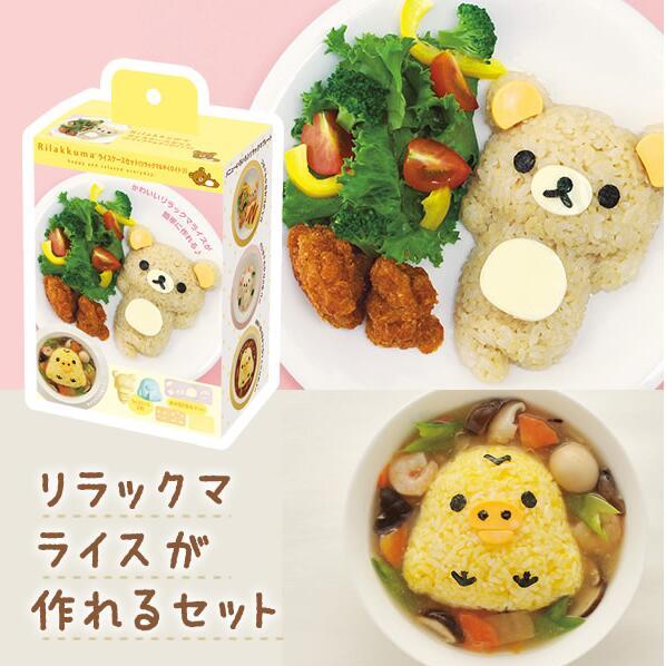 4Pcs/set  DIY Chicken Bear Kawaii Sushi Curry Rice Mould Rice Ball Maker Decor Cutter Sushi Maker Kitchen Accessories + Pad 1
