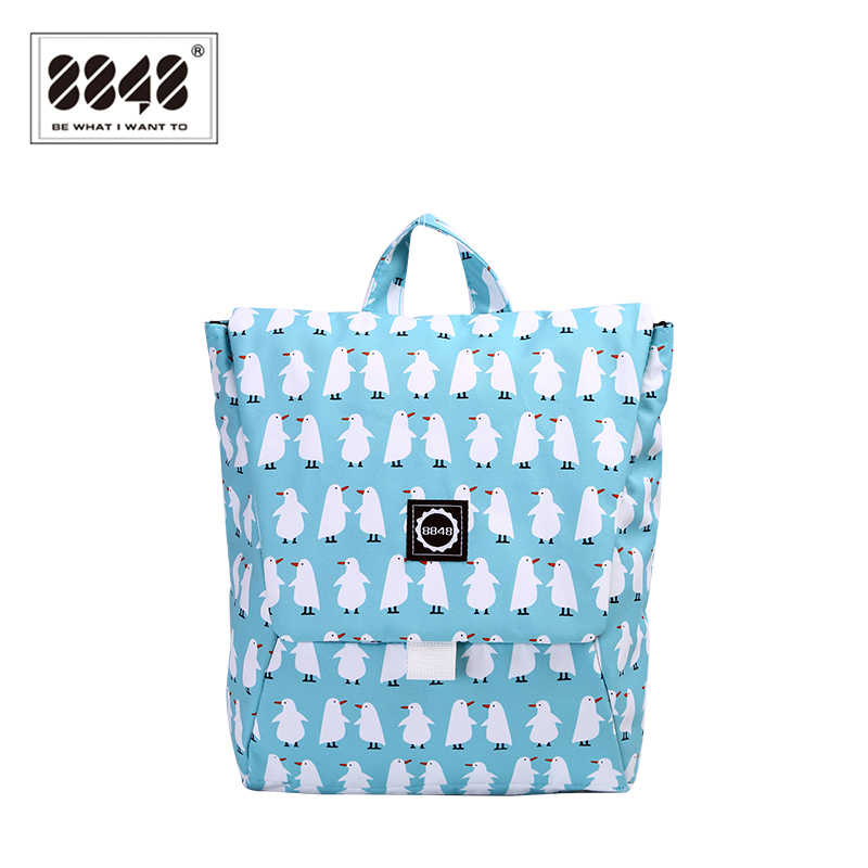 8848 mochila de alta calidad para niñas o niños mochilas para la guardería mochila bonita mochilas escolares para niños de 1 a 6 años 442-050-007