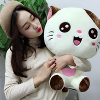 Fancytrader Lovely Cat Doll Plush Giant Soft Stuffed Cartoon Cat Toy Sitting Size 60cm Nice Valentine Gift