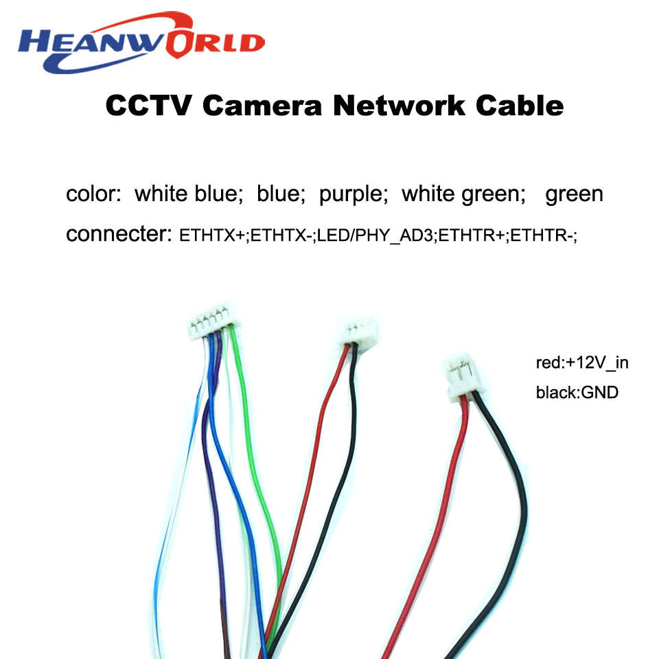 heanworld ip camera cable for ip network camera cable replace cable rj45 camera cable dc12v for  [ 960 x 960 Pixel ]
