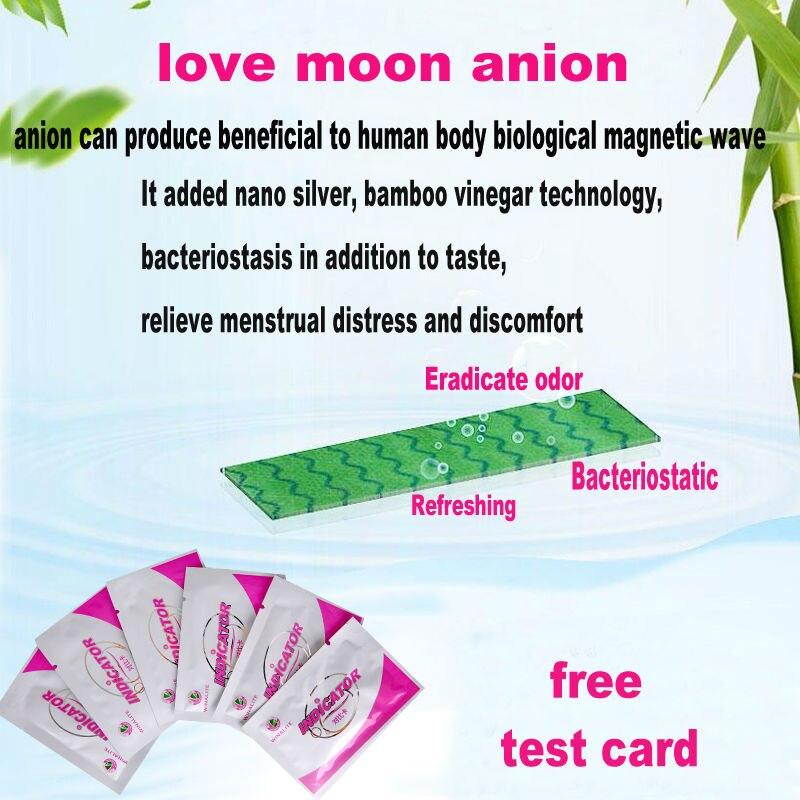 Image 4 - Anion Sanitary Napkin Pads Anion Love Moon Set Pads Women Strip Female Hygiene Love Moon Anion Sanitary Pads Winalite Lovemoon-in Feminine Hygiene Product from Beauty & Health