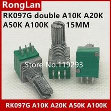 [BELLA] özel ses/amplifikatör/yüksek hassasiyetli çift potansiyometre 097 RK097G A10K A20K A50K A100K 15MM  5PCS/LOT