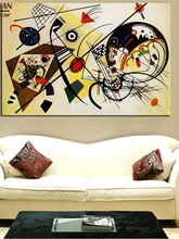 WASSILY KANDINSKY Durchgehender Strich Wall Painting picture leaf Home Decorative Art Picture Paint on Canvas Paintings
