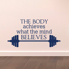 Gym Wall Decal Sports Quotes The Body Achieves What Mind Believes Saying Art Fitness Mural YO-36