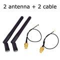 Беспроводная антенна ONELINKMORE, 2 антенны+2 кабеля, 2 цвета