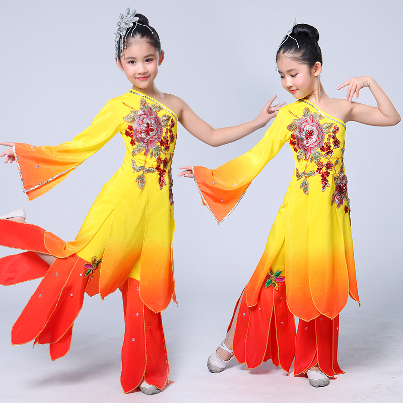 Chinese Folk Costume Children Yangko Dancing Clothing Fan Dance Costume Traditional Costume National Classic Dancer Wear