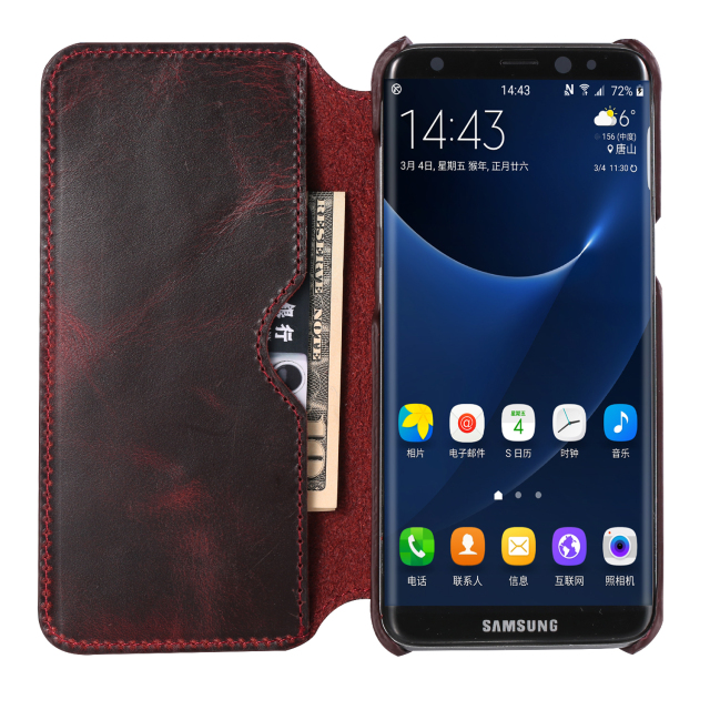 samsung s8 leather case (7)