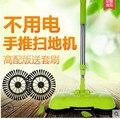 Push Автоматическая подметальная машина без электрический веник и совок набор беспроводной пылесос