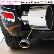 For Renault Koleos 2010 2011 car Styling muffler exterior end tail pipe outlet dedicate stainless steel exhaust tip frame 1pcs