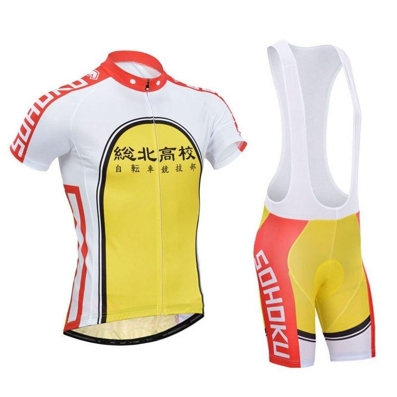 Pedal Yowamushi Sohoku Ciclismo Jersey Manga Curta Ciclismo Ropa Hombre  Verão Ciclismo Roupas Montanha Corrida Sportwear 1830a091ce7
