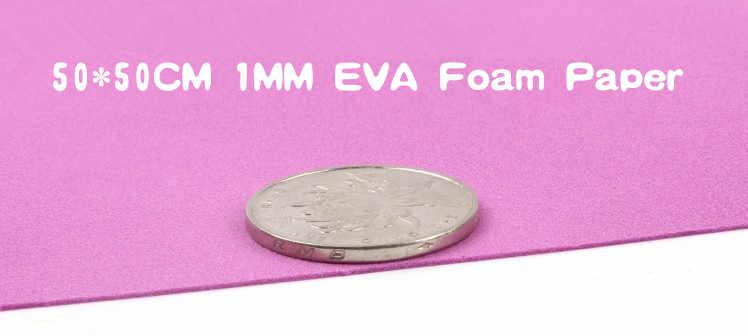 50*50 см/1 мм EVA foam paper ручная работа листовая пена губчатая бумага DIY материалы для ремесел разноцветный цветок реквизит вечерние Рождество