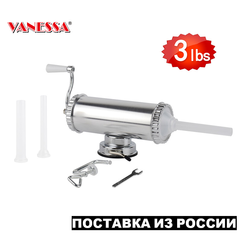 3 lbs Hand Operated Sausage Meat Stuffer With Suction Base Homemade Sausage Filling Machine Aluminum Manual Salami Maker