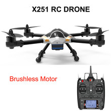 Professional rc drone X251 2 4G 6 Axis 3D 6G Mode Quadcopter Brushless Motor Headless Mode