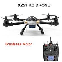 Profesional rc drone X251 2.4G 6 Axis 3D 6G Modus Quadcopter Brushless Motor, Tanpa Kepala Mode, Satu kunci Untuk Auto-Kembali vs K123