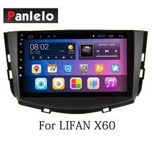 Panlelo Android 8.1 สำหรับ Lifan X60 2 DIN วิทยุ AM/FM MP3Player GPS Navigation BT ควบคุมพวงมาลัยฟังก์ชั่น WiFi